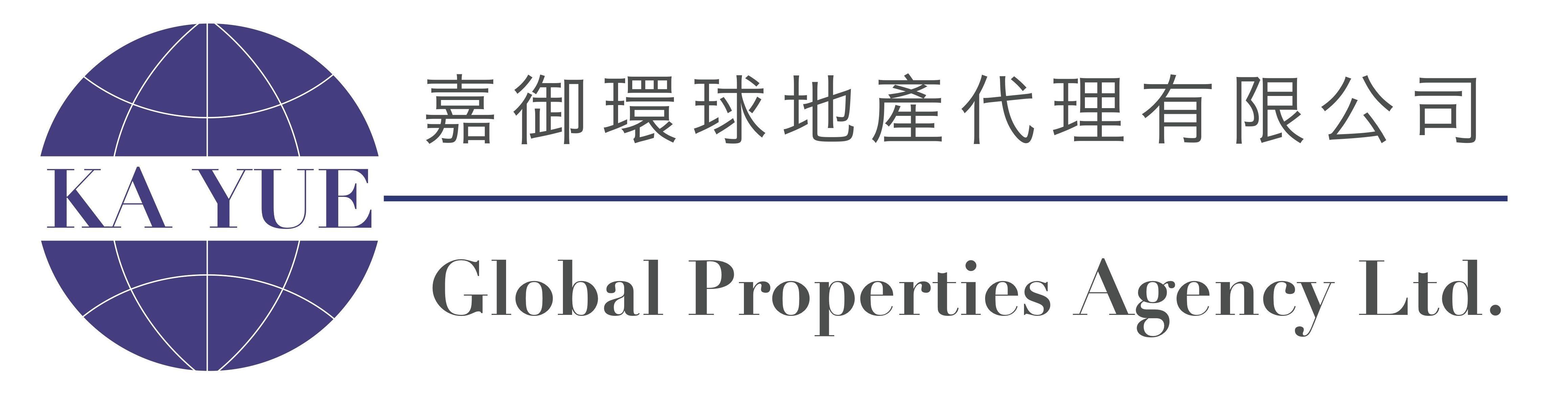 嘉御環球地產代理 Kayue Global Properties Agency